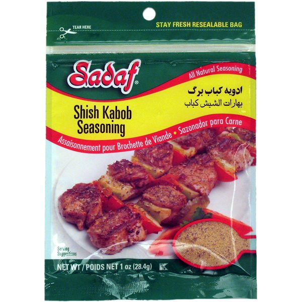 Seasoning, Shish Kabab 12 x 1 Oz