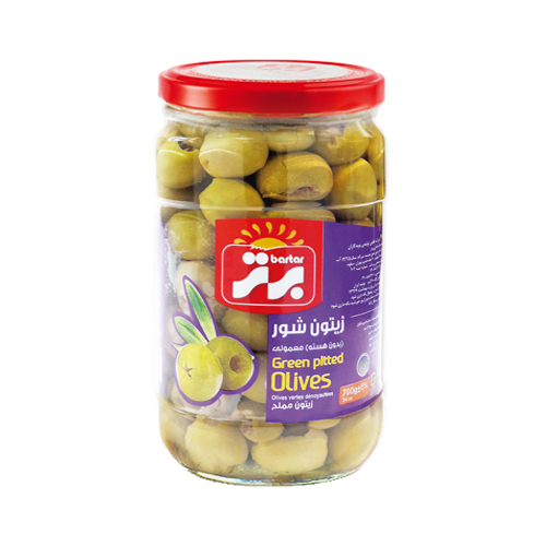 Green Olives (Pitted)